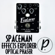 Spaceman Effects Explorer Deluxe 6-Stage Optical Phaser